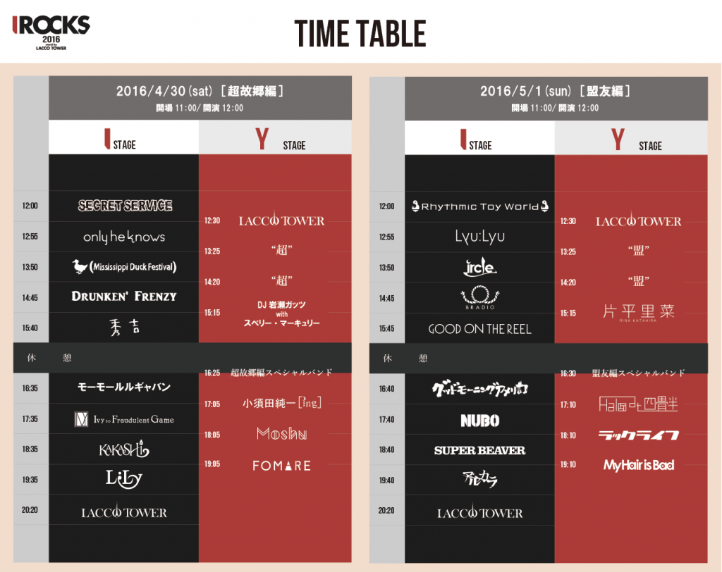 timetable-1